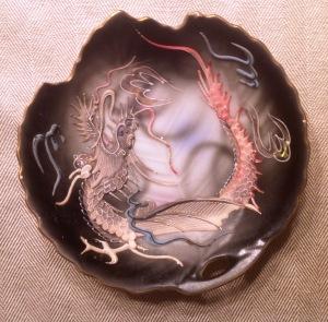 dragonware